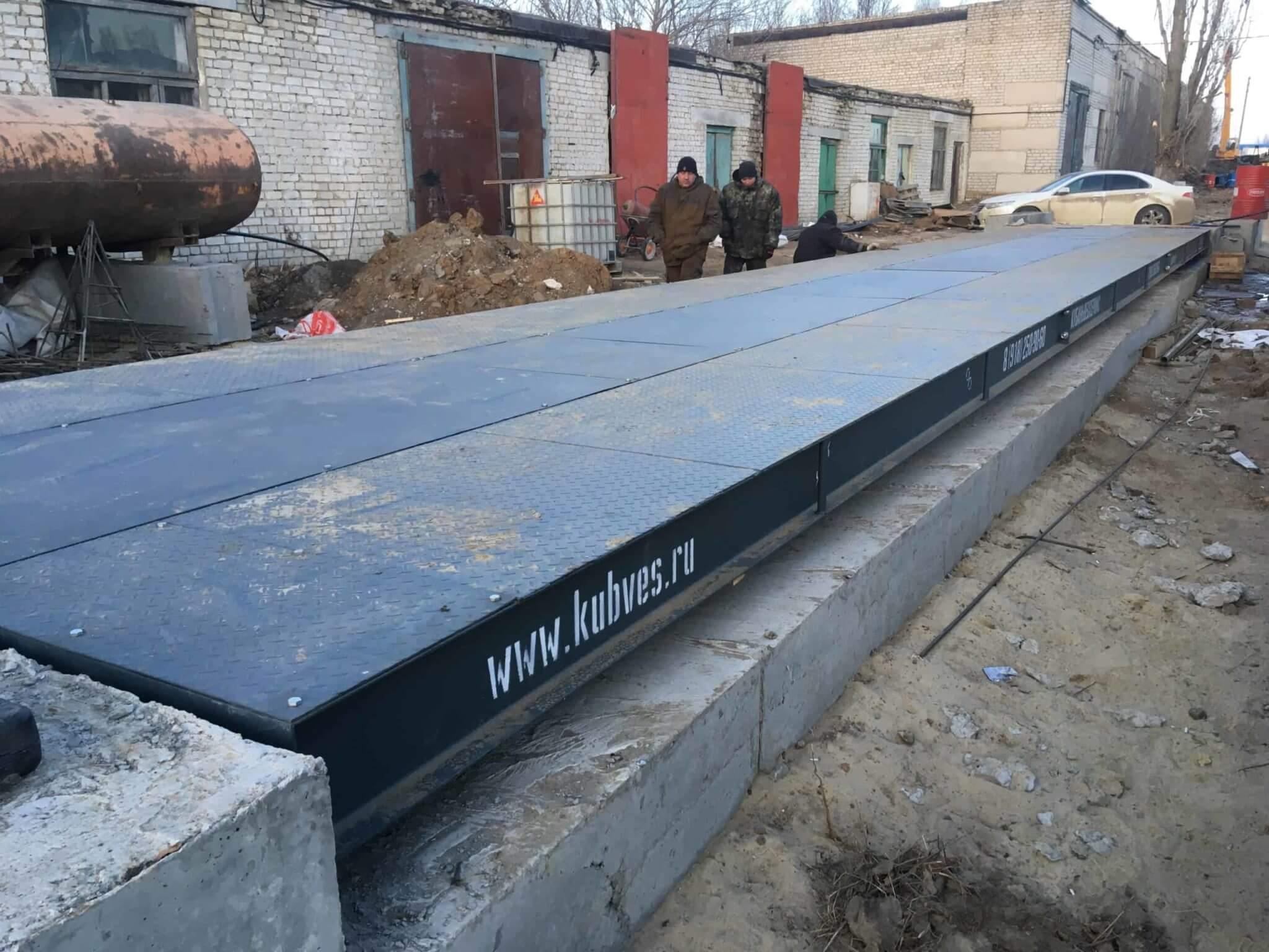 Титан 18м 80 тонн